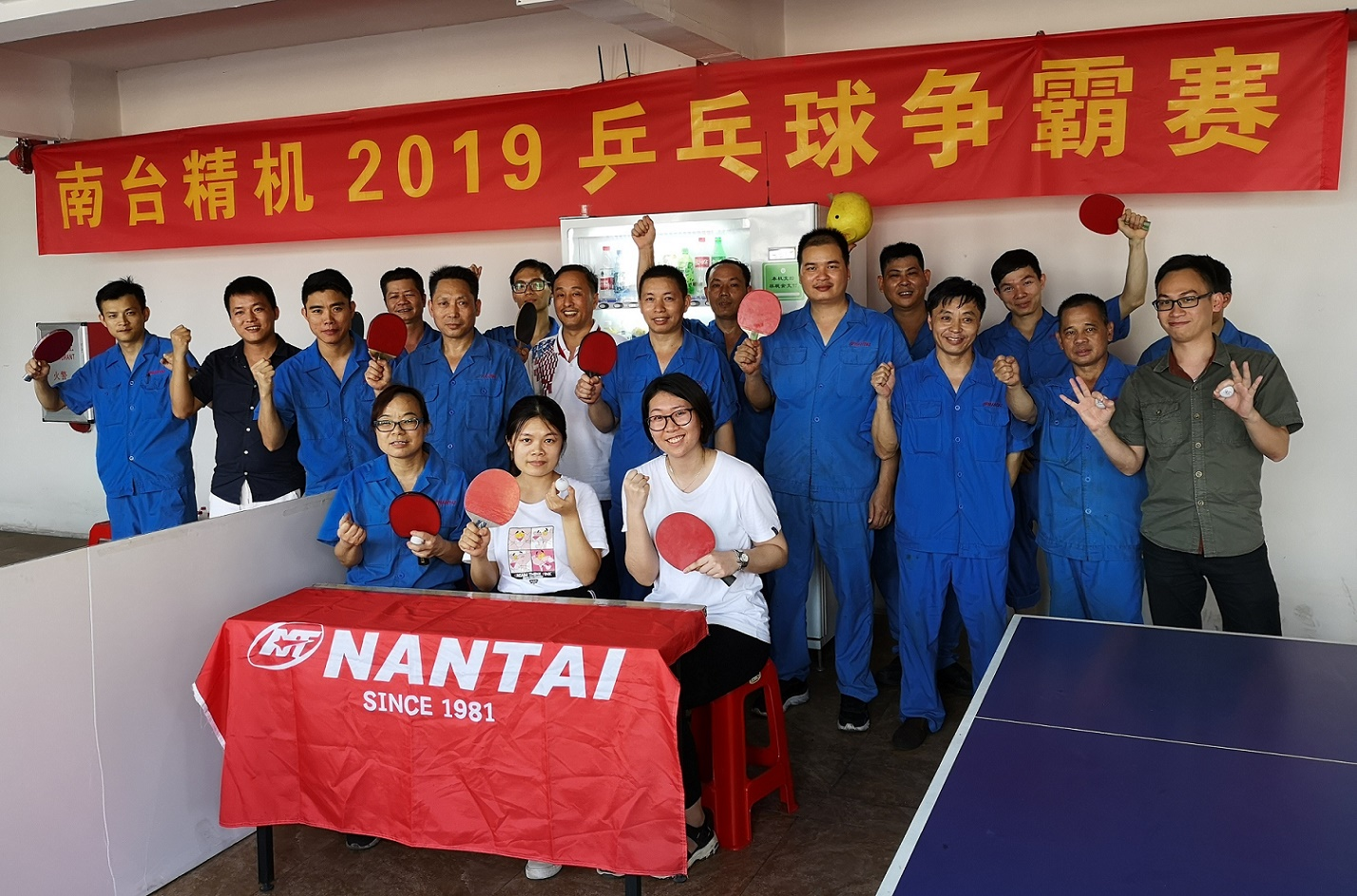 Nantai table tennis competition 2019