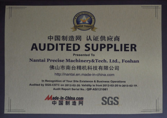 China Manufacturing Network Certified Supplier